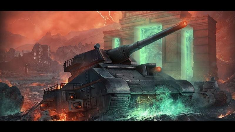 Э.Б.Н В World of Tanks танковое сражение при линии Маннергейм