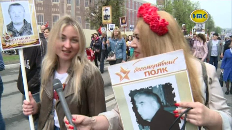 День Победы в Наро-Фоминске