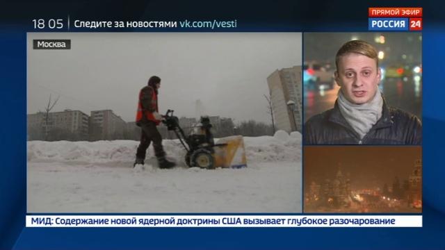 Новости на Россия 24 • Глава ФИДЕ Илюмжинов снял свою кандидатуру на выборах РШФ
