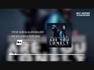 Steve aoki & alan walker - are you lonely (feat. isák) [рус.саб]