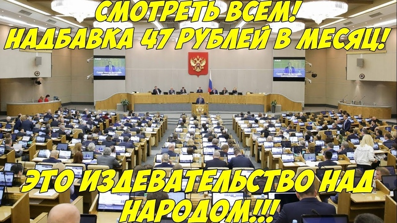 Срочная Новость! Чиновники смеются над народом! Детали новой пенсионной реформы!