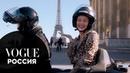День в Париже с Юлией Хлыниной