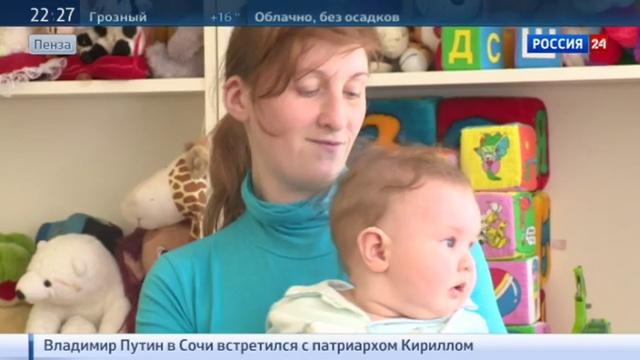 Новости на Россия 24 • Единороссы завершили дебаты впереди голосование