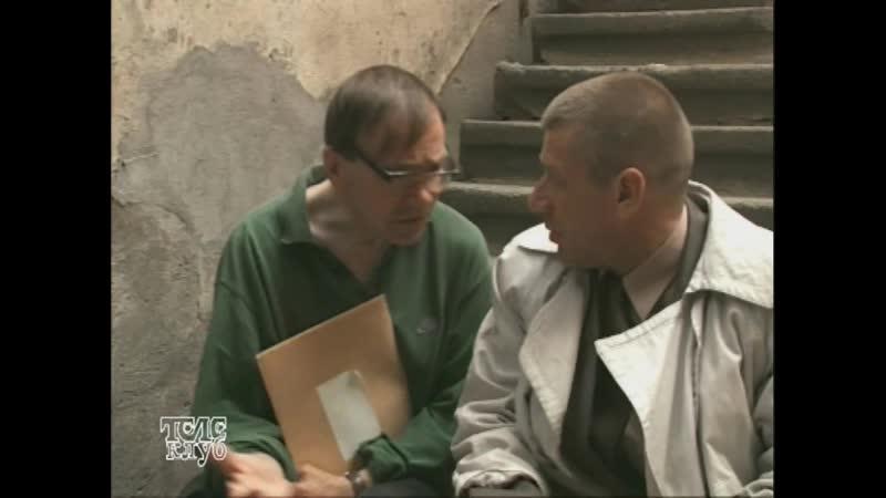 агент национальной безопасности 2 9 серия цейтнот часть первая на канале теле клуб
