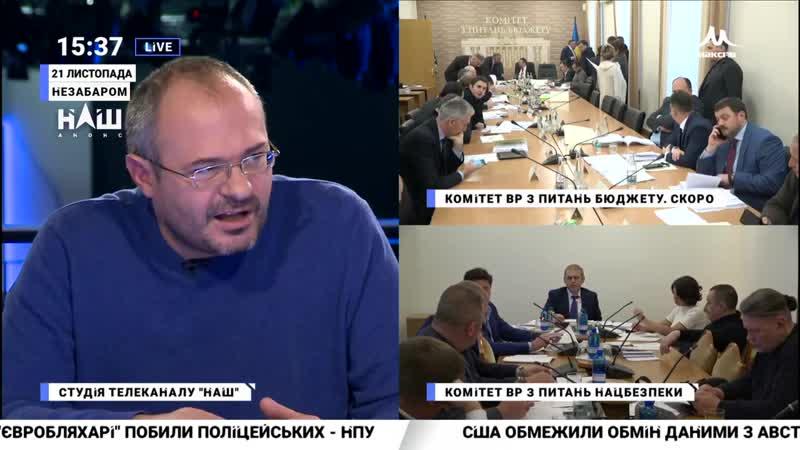 Бєлашко_ Українські журналісти повинні бути справжніми ланцюговими псами демокра.18