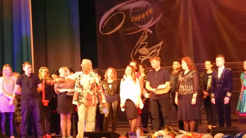 Юрий Филатов И ничего бы не было без вас 60 лет на сцене ДК Октябрь 11 11 2018