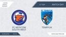 AFL18. United World Premier League. Day 17. FC.Moscow South-West - Temryuk