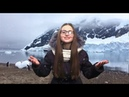 Життя цікаве - Подорож Антарктидою
