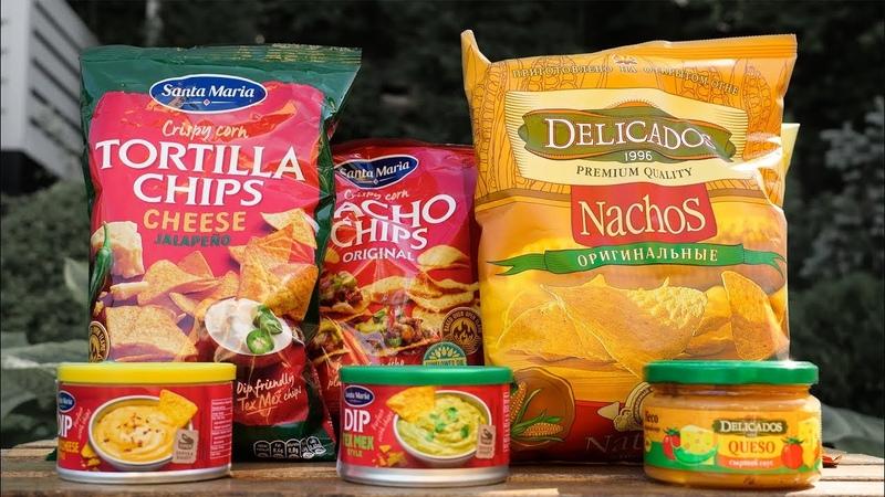 Обзор Начос и сырный соус Santa Maria Delicados