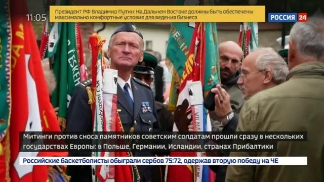 Новости на Россия 24 • Жители Европы протестуют против сноса памятников советским солдатам