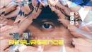 林俊傑 JJ Lin - 進階 Resurgence Official Lyric Video