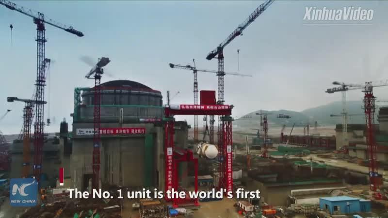 Первый энергоблок АЭС Тайшань готов к коммерческой эксплуатации