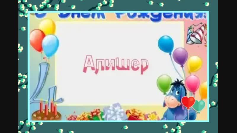Video_name_12_06_2018_15_34.mp4