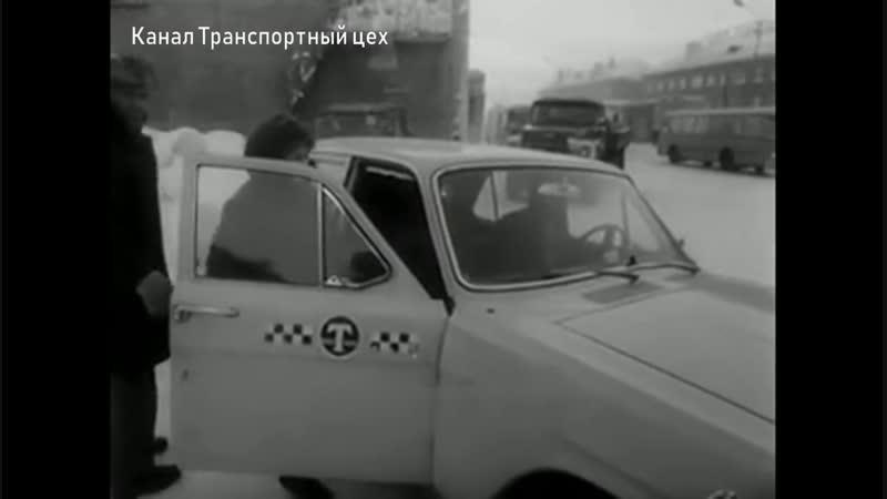 Воркутинское такси 1980