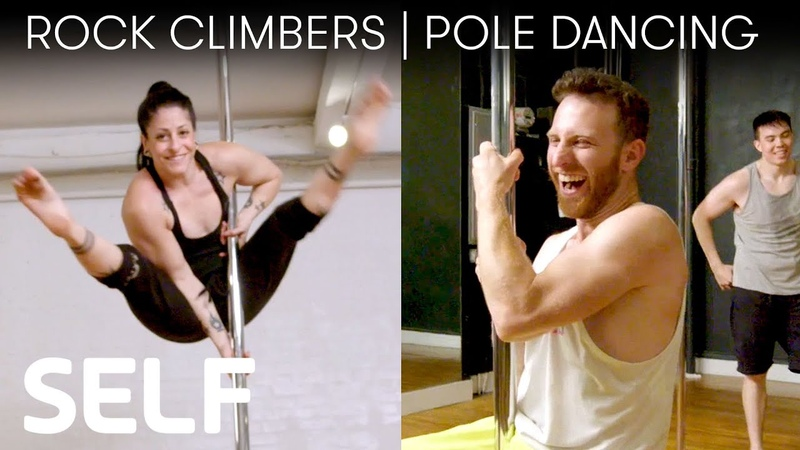 Rock Climbers Try to Keep Up With a Pole Dancer SELF