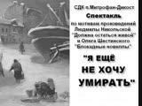 СДК Митрофан-Дикост 2018г