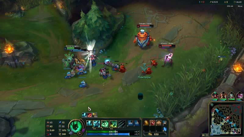 League of Legends 10-19-2018 12-42-04-891
