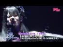 [BanG Dream! 5th☆LIVE] Roselia – BLACK SHOUT