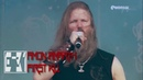 Amon Amarth - First Kill Live From Hellfest 2016