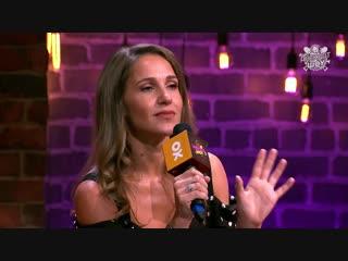 Анекдот шоу: Юлия Ковальчук - изобретательность в сексе
