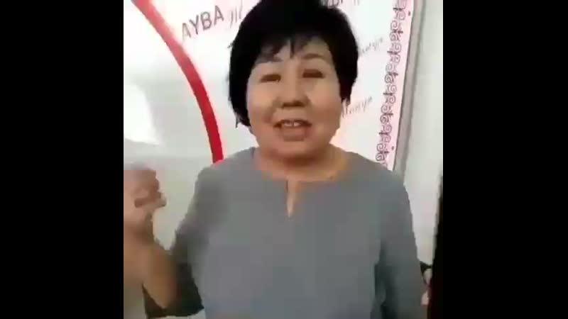 Айба Жанұя