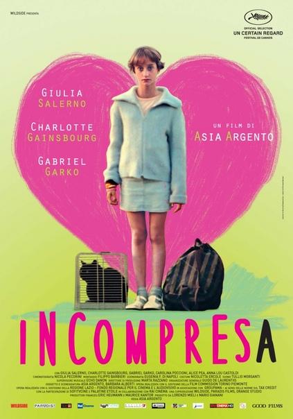 Пойми меня, если сможешь / Incompresa (2014)