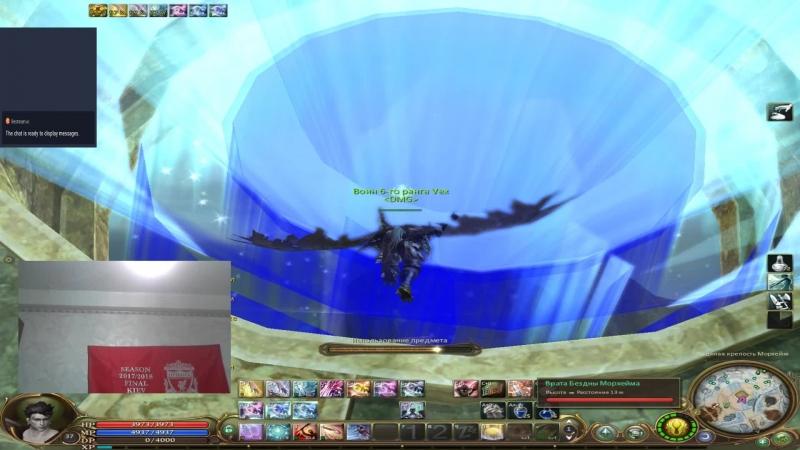 Aion Destiny 1.9 [Day 7]
