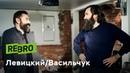 Алексей Васильчук, совладелец ресторанного холдинга RESTart Vasilchuk Brothers