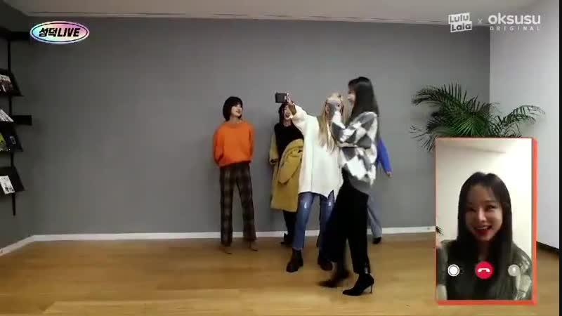 181129 EXID @ Oksusu Idol Quiz Show Seongdeok Live