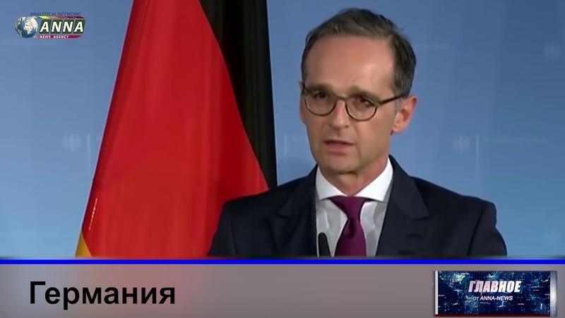 Антироссийские санкции будут продлены    Главное от ANNA NEWS на вечер 10 декабря , 2018