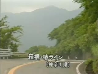 Japanese Touge in 1988 #1