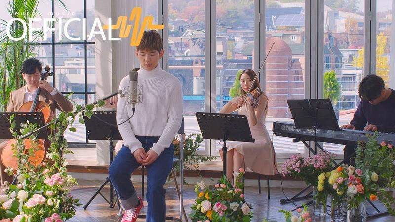 폴킴 (Paul Kim) - 너를 만나 (축가 버전) - Special Clip