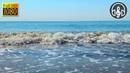 Нежный Шум Средиземного Моря и Ласкающие Звуки Волн. 10 Часов Релаксации и Сна