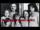 No te vayas a dormir TV 1982 Don't Go to Sleep