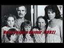No te vayas a dormir (TV) (1982) - Don't Go to Sleep