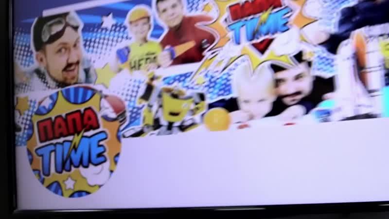 [ПАПА тайм] Папа Роб и Ярик! Обзор 3D Лего каталога.