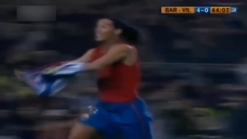 Ла Лига 2006/2007 гг. «Барселона» (Испания) - «Вильярреал» (Испания) гол Роналдиньо