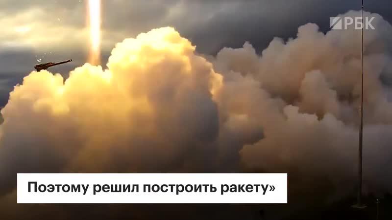 Rocket Lab от двигателя в гараже до космических ракет