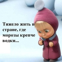 Анкета Андрей Пиноев