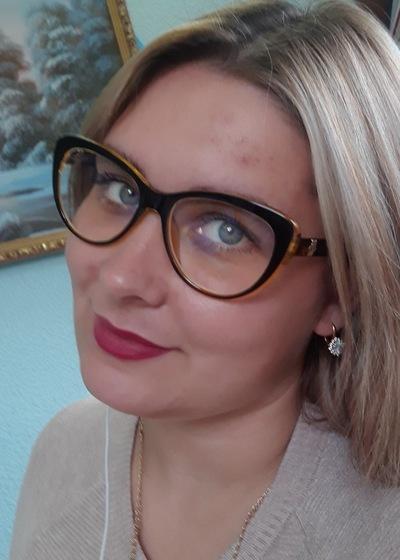 Екатерина Васильченко
