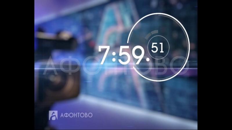 Live: Утренний кофе с Афонтово