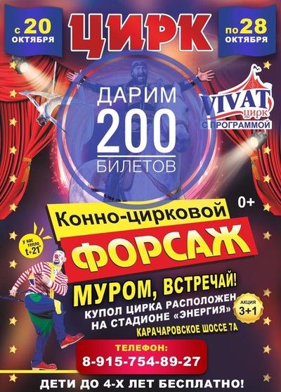 Руслан Демидов