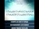 Surah Al Qiyamah ВОСКРЕСЕНИЕ RESURRECTION Azamat Al Ingushi