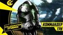Клон-коммандер Гри | Звёздные Войны