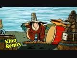мультфильм остров сокровищ kino remix 2019 ржач мультики медведев ржака до слез смешные приколы кто всё спустил на праздники