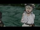 Чёрный клевер 53 серия - Black Clove