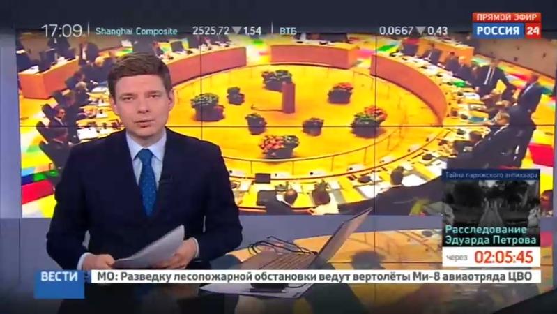 Новости на Россия 24 • Брюссель согласовал стратегию в отношении Лондона
