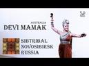 Sibtribal Autumn Party 2018 | Devi Mamak (Australia)