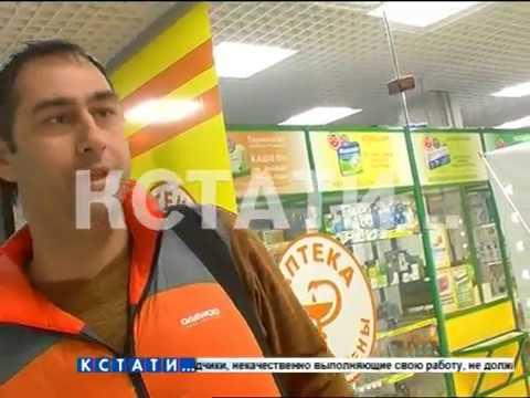 Незаконные игровые автоматы в торговых центрах стали маскировать под терминалы оплаты