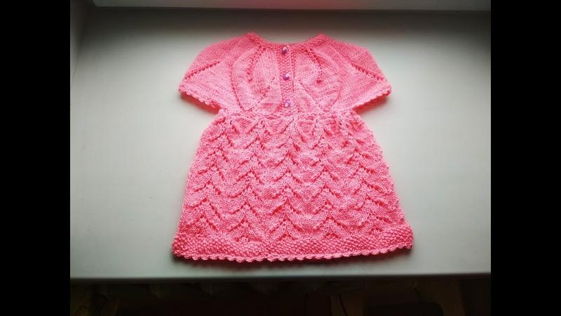Платье спицами с круглой кокеткой с листьями на девочку часть3